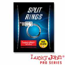 Кольца LUCKY JOHN заводные LJ Pro Series SPLIT RINGS 04.7мм 04.3кг 10шт.